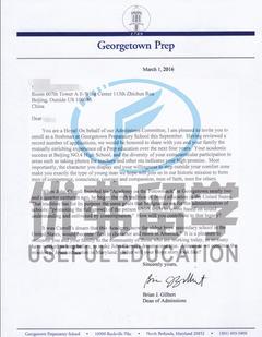 乔治城预备中学OFFER