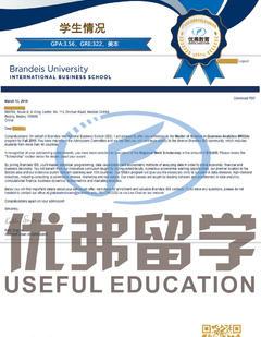 布兰迪斯大学offer