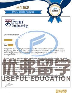 宾夕法尼亚大学offer