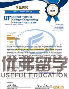 佛罗里达大学offer