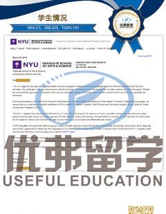 纽约大学offer
