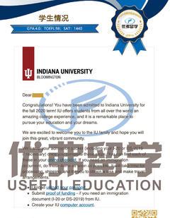 印第安纳大学