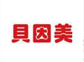 【市场营销专业】贝因美实习项目